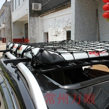 Car Luggage Private Network,luggage Nets,nets Stretch Multifunction Car-covers Car Mesh Cargo Net Rack Car Cover Elastic Net(China (Mainland))