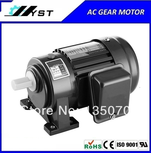 buy small ac gear motor 750w 3 phase