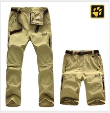 Outdoor quick-drying summer men's trousers thin with uv protection quick-drying pants can remove the dirt hiking pants - 5 L xl(China (Mainland))