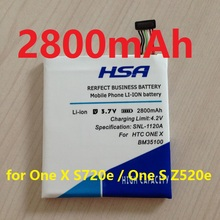 2800mAh BM35100 / BJ83100 Battery Use for HTC One X S720e / HTC One S Z520e(China (Mainland))