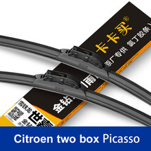 New arrived Free shipping car Replacement Parts The front windshield wiper blade for Citroen Two box picasso class 2 pcs/pair