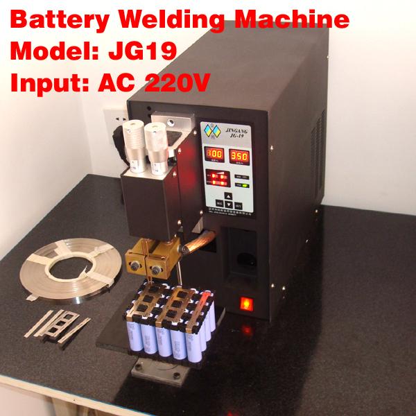 Rechargeable Batteries Welder Battery Spot Welders Welding