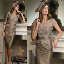 2015 Custom Made New Arrival Cheap Lace Knee length Sheath With Jacket Sexy Mother Of The