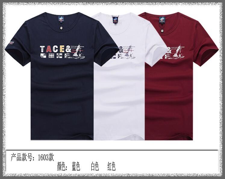 2016 summer Italian billionaire men's fashion leisure lapel bead to cotton breathable shark grain short sleeve T-shirt(China (Mainland))