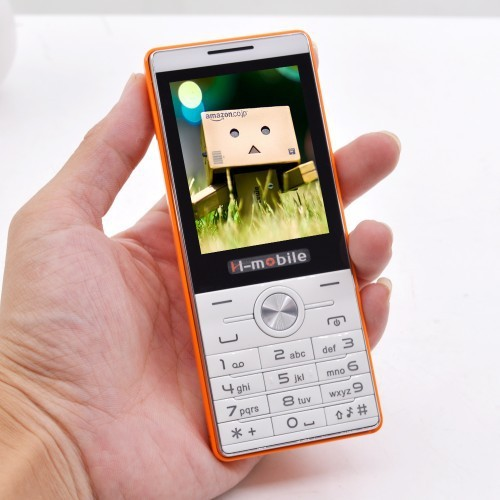 specification of cell phone