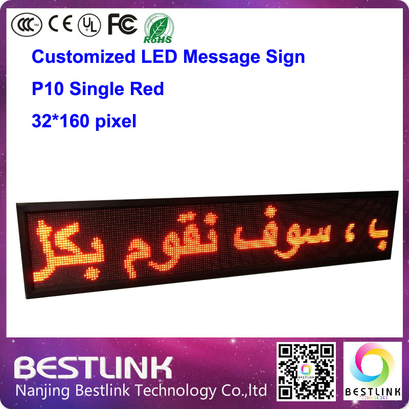 led message sign baord with p10 outdoor led display module 4 scan 32*160 pixel led programmable sign led moving message board(China (Mainland))