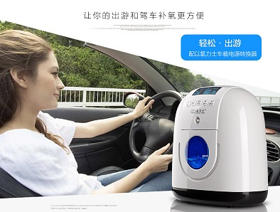 6L car use home use portable mini oxygen concentrator generator XY-3<br><br>Aliexpress