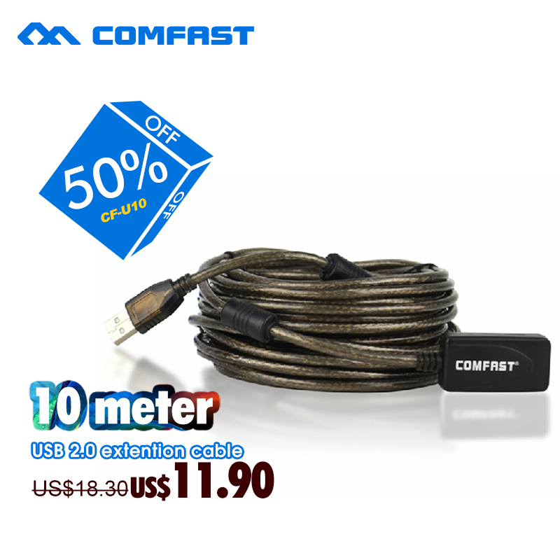 COMFAST CF-U10 10M USB extension line high speed usb cable with usb2.0 signal power amplifier for wireless adapter/camera(China (Mainland))