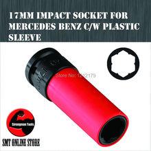 17mm Impact Socket C/W Plastic Sleeve 6PT Wheel Lug Nut Socket For Benz Models E-Class S-Class GLK GL CL(China (Mainland))