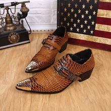 Snakeskin Genuine Leather Men Shoes Metal Pointed Toe Men Dress Shoes Elevator Men Formal Shoes Lace Up Oxford Shoes For Men(China (Mainland))