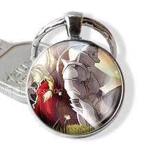 ร้อน Fullmetal Alchemist Edward Elric Alphonse Elric รูปจี้แก้วโดมพวงกุญแจ Keyring อะนิเมะอุปกรณ์เสริมเครื่องประดับของขวัญ(China)