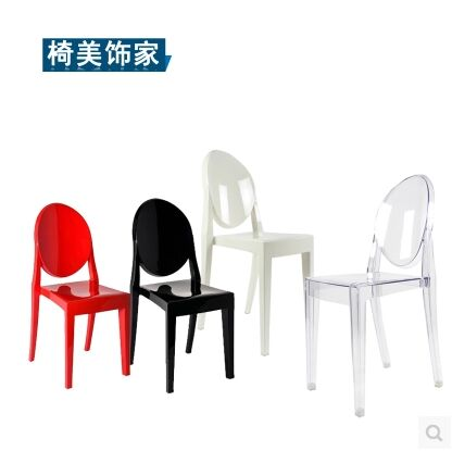Dining Chair<br><br>Aliexpress