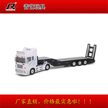 Toy multifunctional 6 remote control trailer remote control hangback rc truck(China (Mainland))