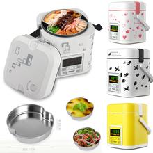 Электрическая двойной слой обед коробка нержавеющая сталь интерьер кулинария цифровой электронный рис плита отопление обед коробка