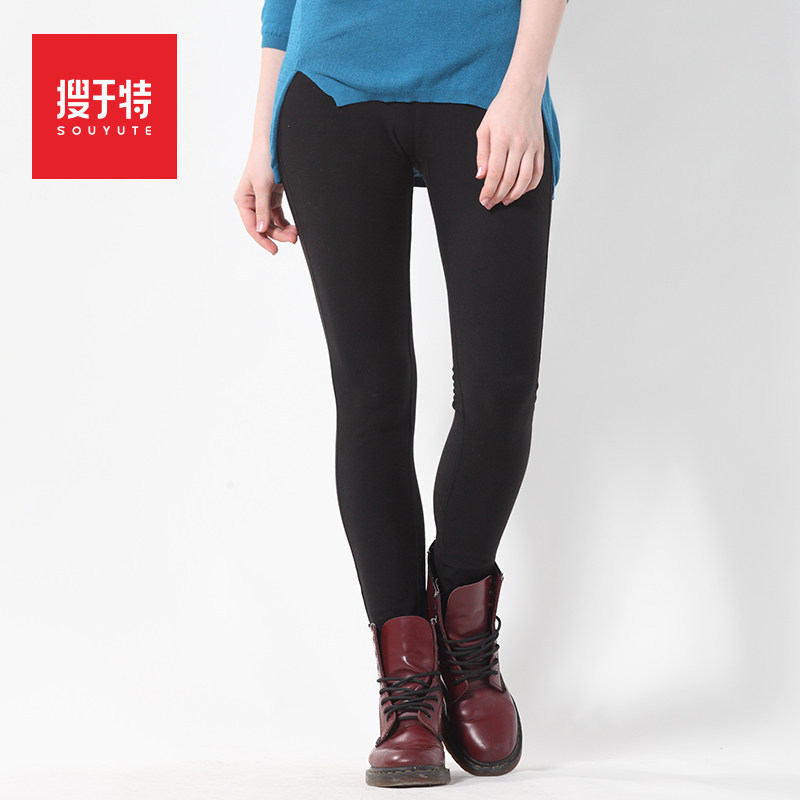 2014 spring women's female slim legging skinny pants tight