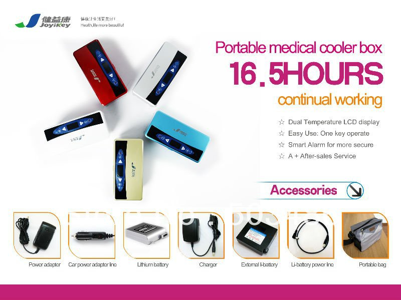 Diabetes product medical micro-fridge interferon storage AC / DC / li-battery comes with 16.5hrs leading time battery(China (Mainland))