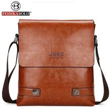 2017 JEEP Brand male bag men's PU leather shoulder bag business vertical Crossbody bags IPAD Messenger bag briefcase(China (Mainland))