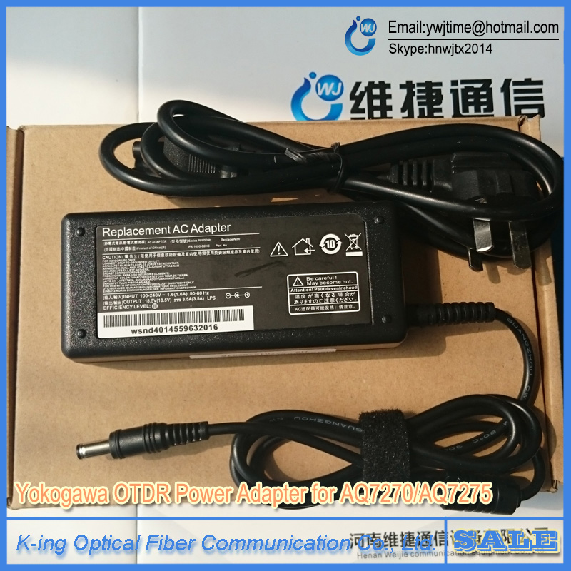 Yokogawa OTDR Power Adapter for AQ7270/AQ7275(China (Mainland))