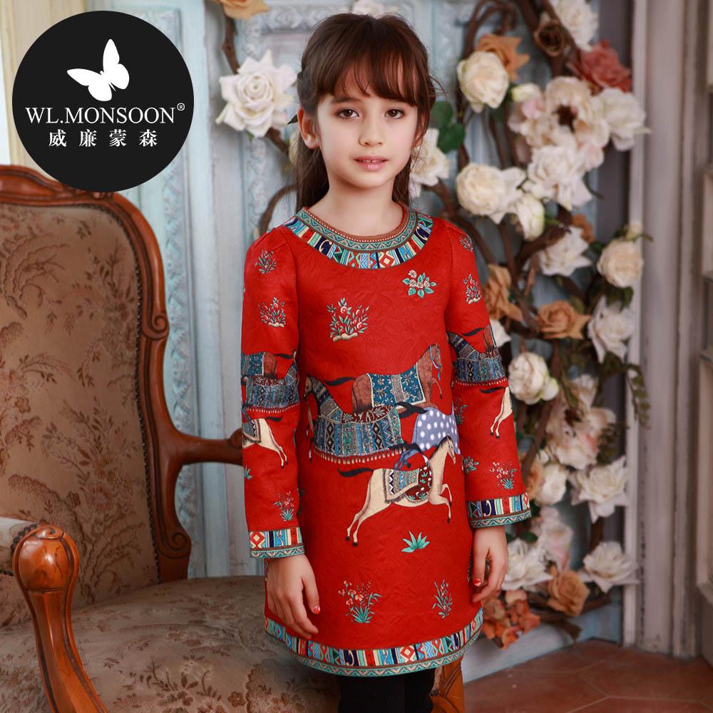 Monsoon Одежда Интернет Магазин