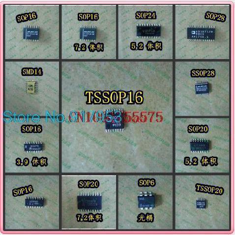 10pcs/lot GS8234-01E English display I2C bus control memory and audio processing circuit new original(China (Mainland))