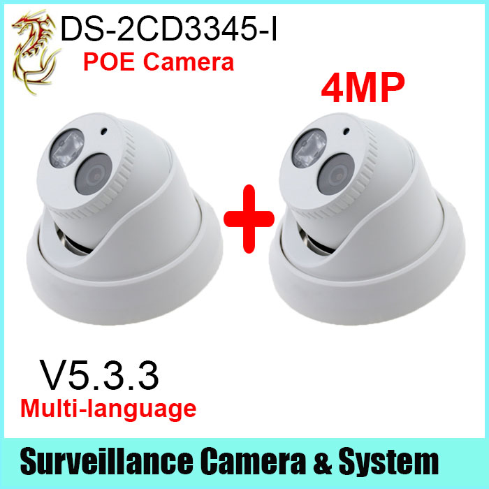 2 Pieces 4MP POE Camera DS-2CD3345-I Newest Firmware V5.3.3 <br><br>Aliexpress