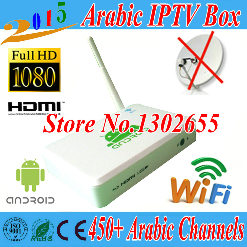 how to add free tv channels to android box
