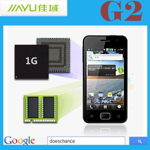 """free shipping Jiayu G2 High configuration MTK6577 Dual core 1GHZ CPU GPS 4.0"""" multi-touch screen 8MP"""