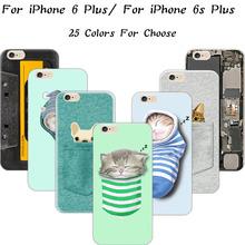 Шаблон Crackpot люди мешок ткани кот сна кремния сотовый телефон чехол для Apple , iPhone 6 плюс iPhone6 + 5.5 » чехол оболочки покрытия DZK