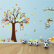 234*150 cm Free shipping Forest Animal Monkey Owls Tree Wall Sticker Vinyl Mural Decal Kids Room Decor 3D stickers home decor (China (Mainland))