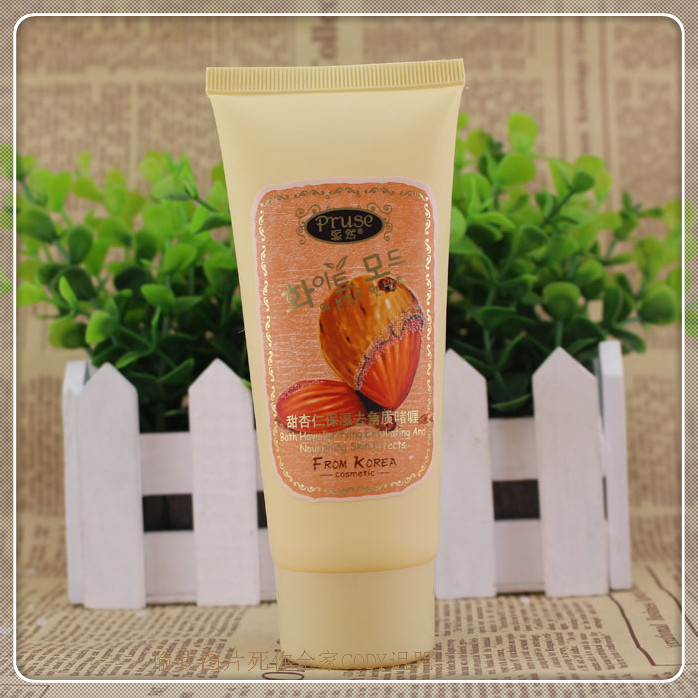 Sweet Almond silky tenderize facial cleanser 100g free shipping C54(China (Mainland))