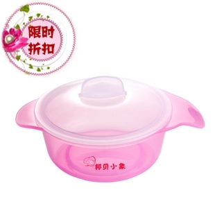 Baby bowl baby bowl child tableware supplies with lid
