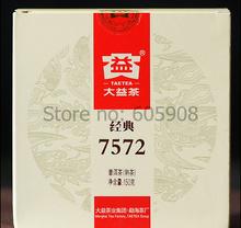 Dayi 7572 Boxed Classic Menghai Dayi Ripe Pu erh Tea Cake 150g 2013 Shu Puer Tea