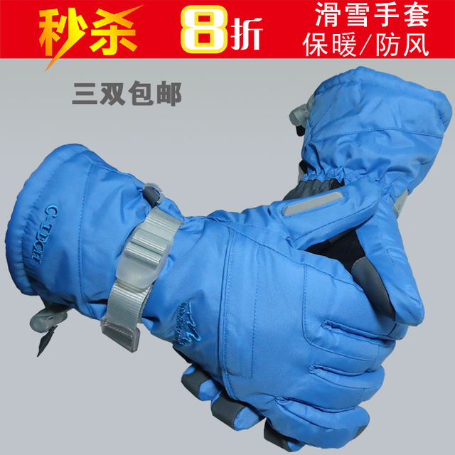 Hot-selling professional ski gloves women's waterproof windproof thermal electric bicycle car gloves 1016