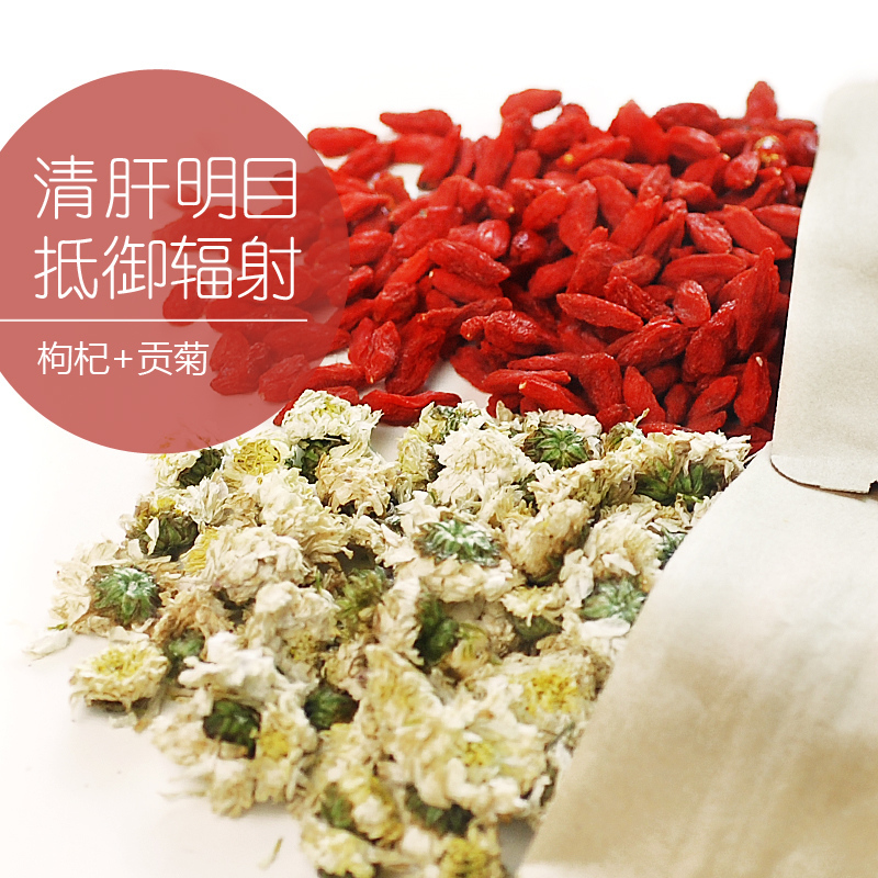 Flower tea gongju combination herbal tea mingmu anti aging 6<br><br>Aliexpress