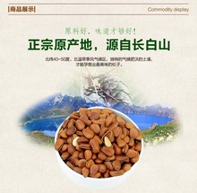 Dried fruit snacks taste northeast pine nuts open pine package mail hand stripping pine nuts