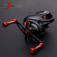 KUYING THUNDER 176.5g SuperLight Lure Fishing Reel Vessel Water Drop Wheel Coil Left Right Handed For Bait Casting Free Shipping(China (Mainland))