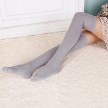 Buy Woman Wool Braid Knee Socks Thigh Highs Hose Stockings Twist Warm Winter VM for $2.24 in AliExpress store