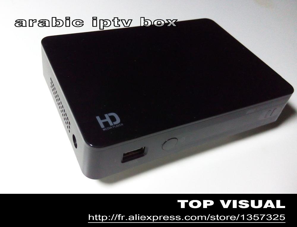 Free shipping Arabic Iptv Box HD arabic tv channels set top box bein sports channels Arabic Iptv Box(China (Mainland))
