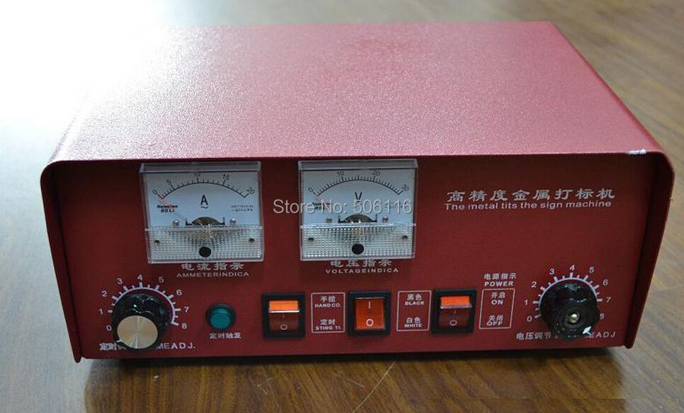 Free ship new Electrochemical Etching Machine Marking Pattern On Metal Steel 300W 0.6-10S(China (Mainland))