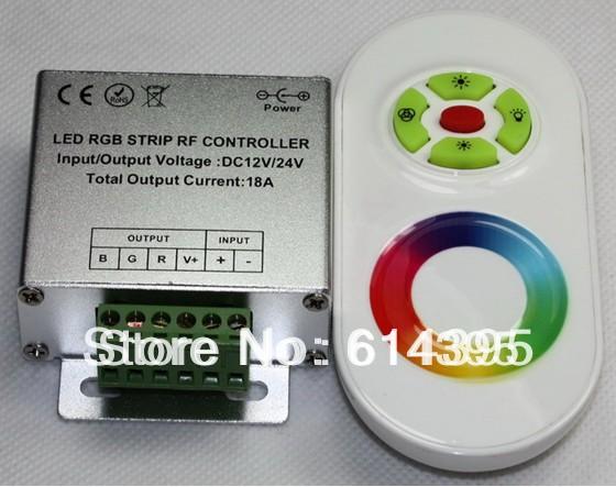 Реостат для регулирования света RGB , 12v/24V, 15 QH-42