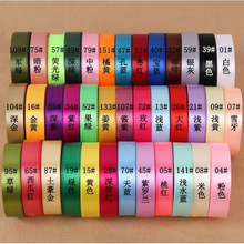 Bows Satin Ribbon 40 colors