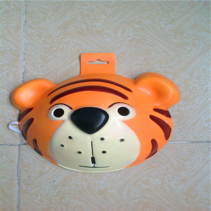 EVA animal masks cow + tiger little sheep Halloween mask Can used pendant face - Shenzhen xuanku trading Co., LTD store