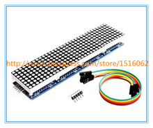 MAX7219 Dot Matrix Module For Arduino Microcontroller 4 In One Display with 5P Line(China (Mainland))