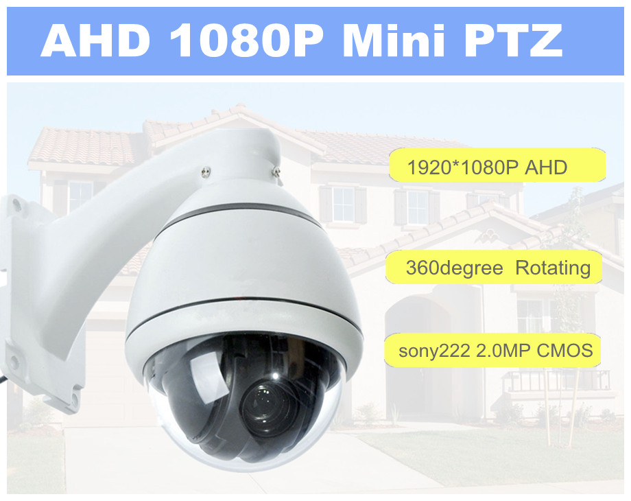 1080P PTZ Camera (6)