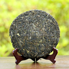 Hot sale raw puer tea 357g oldest puer 7572 puerh pu er tea ansestor antique honey