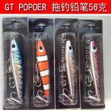 Buy Australian brand wood Gt popper bait pencil 56g 15CM Ocean popper lure for $28.00 in AliExpress store