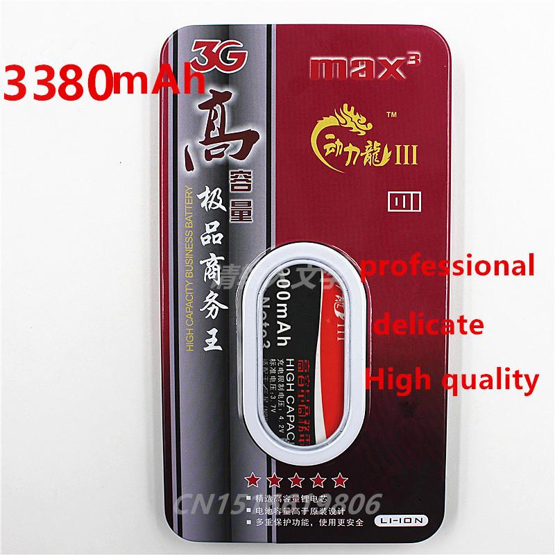 2016New 3380mAh EB615268VU for Samsung GALAXY NOTE N7000 battery I9220 I9228 I889 i717 free shipping with track code(China (Mainland))