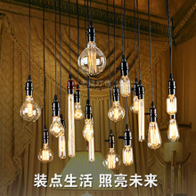Lamp silk antique bulb pendant light nostalgic vintage american pendant light(China (Mainland))