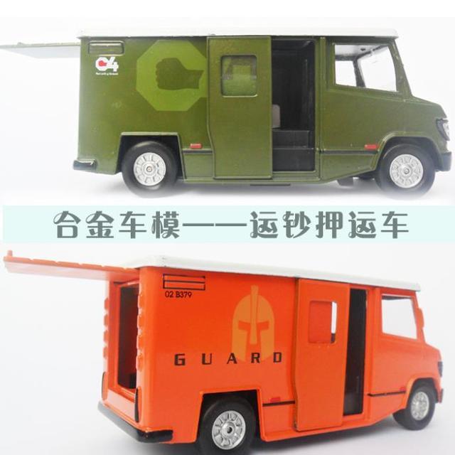 Alloy car models armoured car armored car cars truck cars