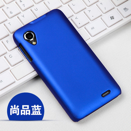 Lenovo p770 Case,2014 New Mobile Phone Bags,Luxury Rubber Matte Hard Back Case For For Lenovo P770 Case wholesale(China (Mainland))